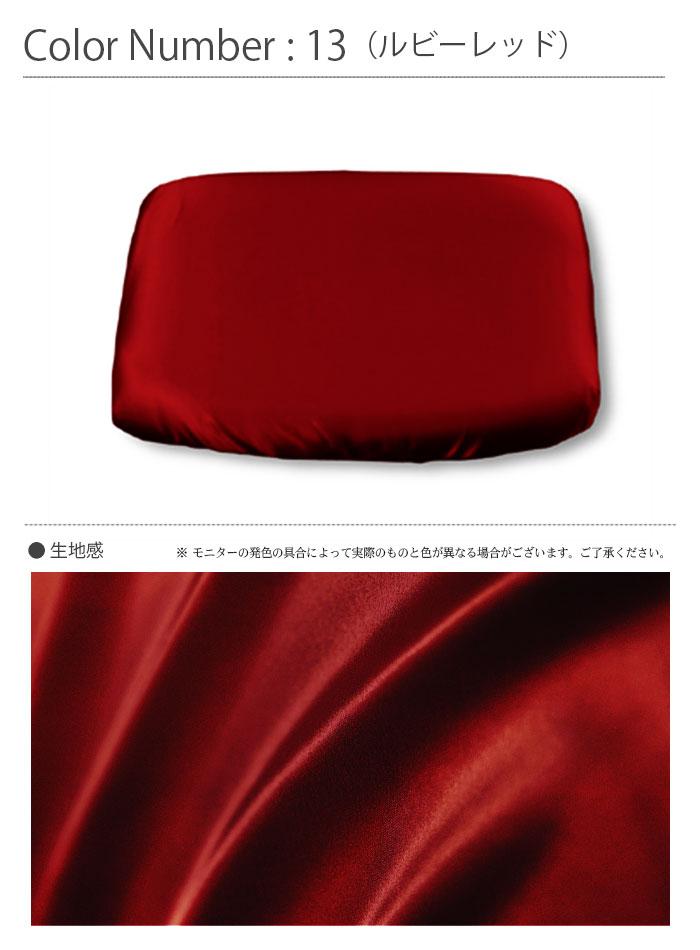 日本製 シルクサテン枕カバー テンピュール・低反発用 【クイーンサイズ 30×60cm】