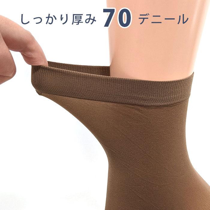 【5足セット】シルク混サポートミニクルーソックス