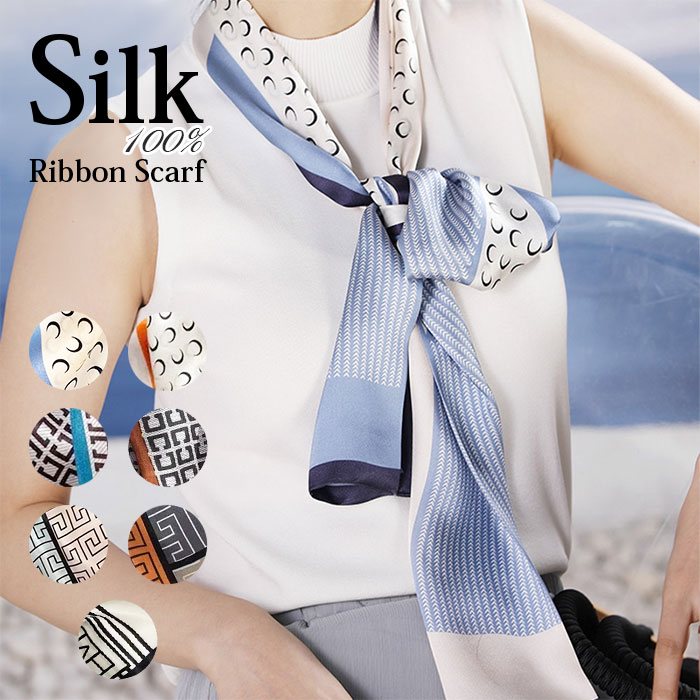 シルクサテンリボンスカーフ
