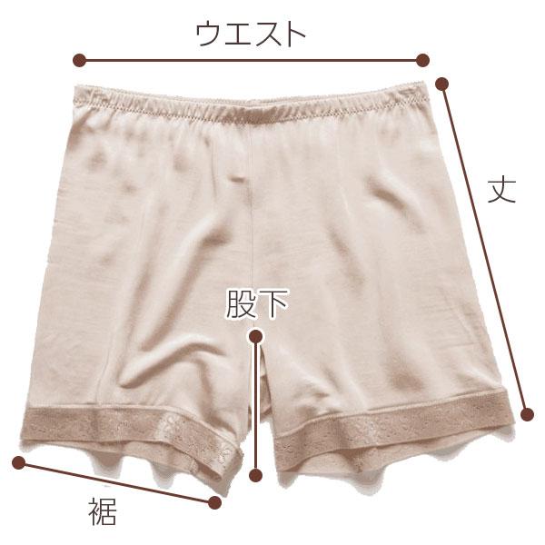 【お得な3枚セット】 シルク1分丈ショーツ M/L/LL