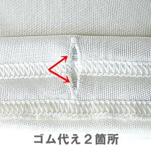 在庫処分50%OFF【プレミアムライン】メンズシルクニットロングパンツ