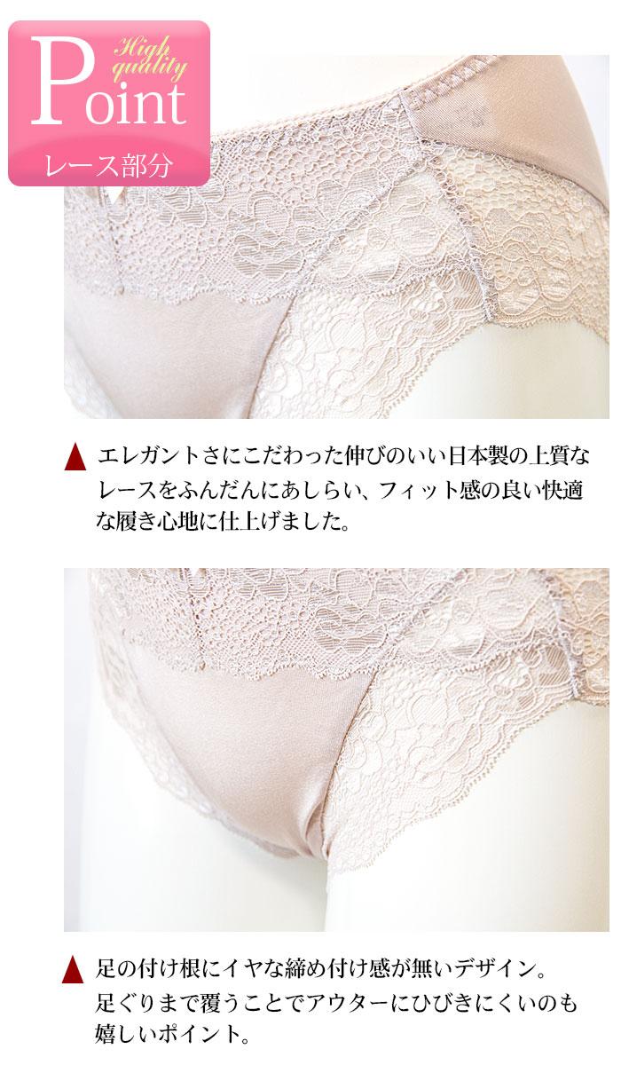 【シルク100%天竺】シルクレースショーツ M/L