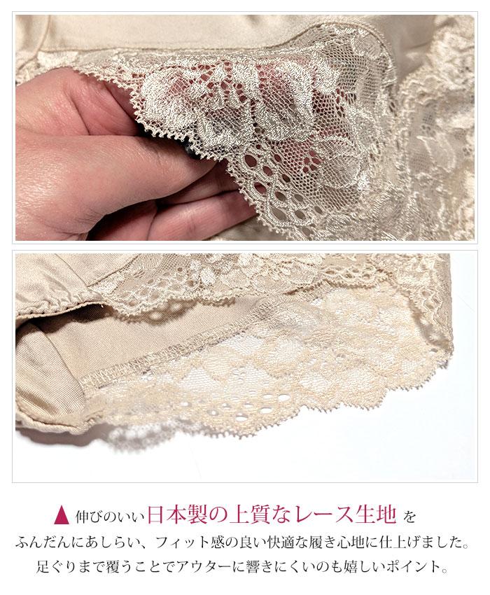 【高級生糸】シルクレースデザインショーツ M/L