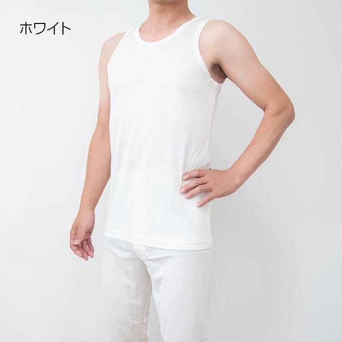 シルク&コットン タンクトップ M/L/LL