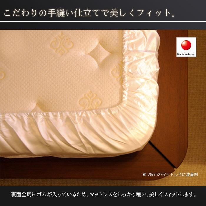 日本製 シルクサテン ボックスシーツ 【シングル 100×200×40cm】