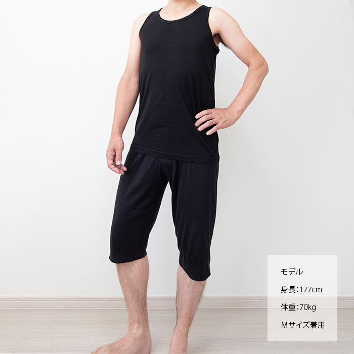 【お買い得3枚セット】 シルク&コットン ステテコ M/L/LL
