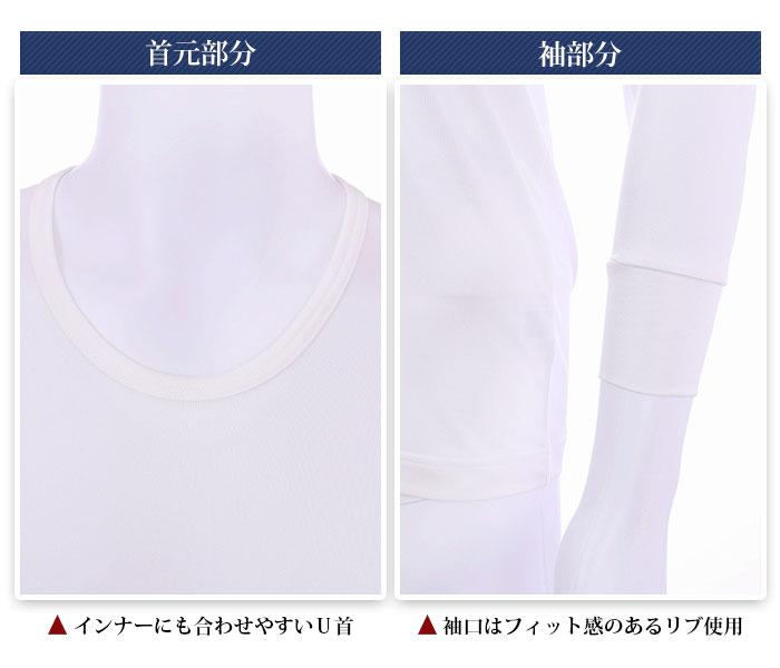 【プレミアムライン】シルク100%紳士長袖U首TシャツM/L/LL