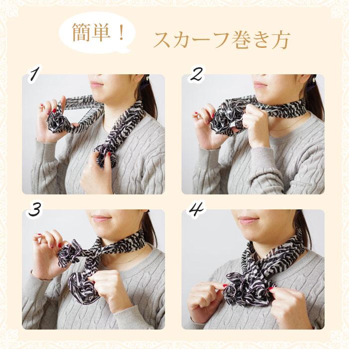 【ワンタッチ装着】 シルクフラワースカーフ