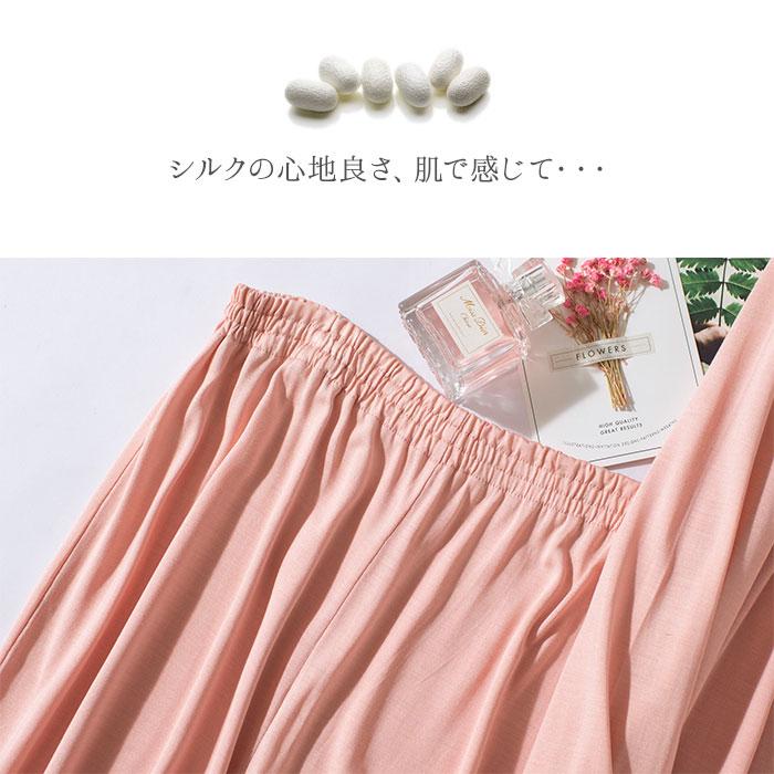 シルクニットパジャマ(無地)