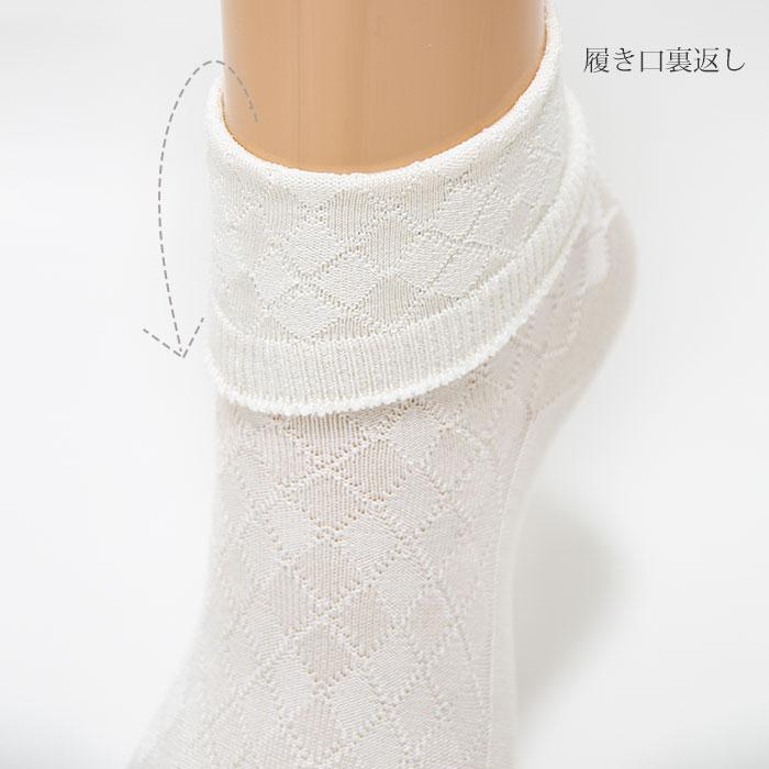 【お得な3足セット】 正絹シルククルー丈ソックス