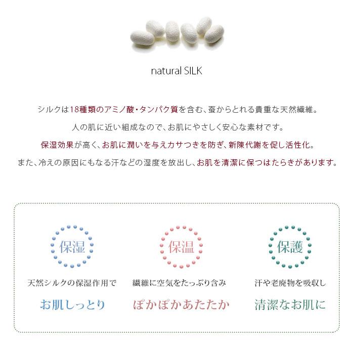 【お得な3足セット】 パイル&裏起毛 シルク3層ソックス