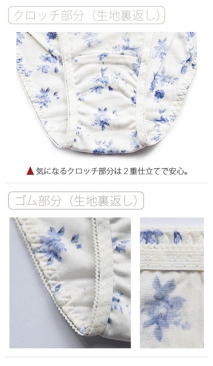 【シルク100%】 シルク花柄ショーツ 2色 M/L