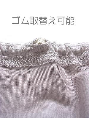 シルクニット3分丈パンツ 2色 M/L