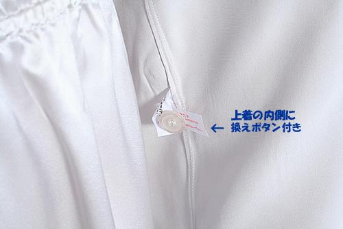 高級シルクサテンパジャマ長袖紳士19匁