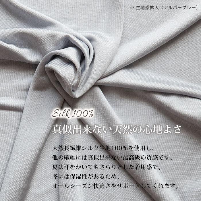 メンズシルク半袖 M/L/LL