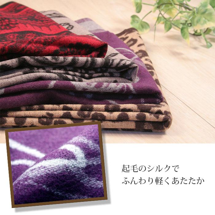 シルクストール(半円タイプ)