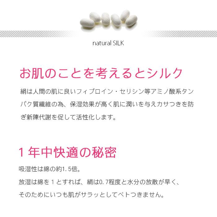 シルクニットパジャマ婦人(花柄 ピンク・ブラック)