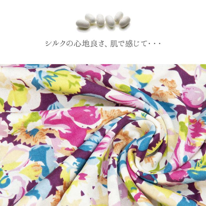 シルクニットパジャマ(花柄)