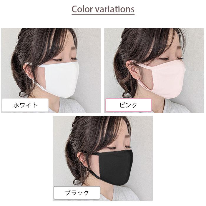 シルクうるおい美容マスク