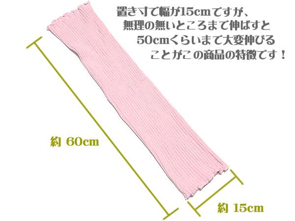 【日本製】シルクロング腹巻【超伸縮】