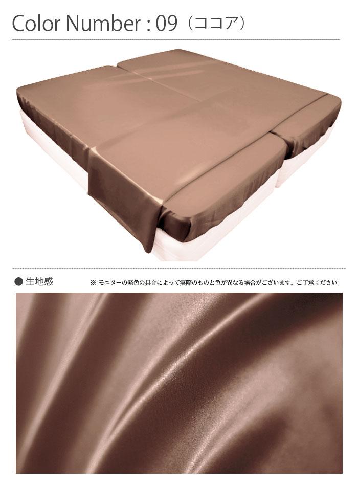 日本製 シルクサテン ボックスシーツ 【キング 180×200×40cm】