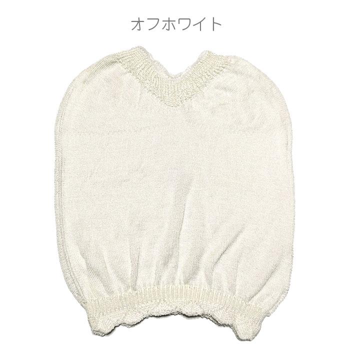 【日本製 奈良】 シルク寝ながらフェイス&ネックマスク