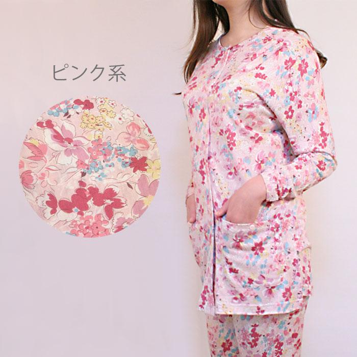 婦人用前開きシルクニットパジャマ小花柄(スムース)