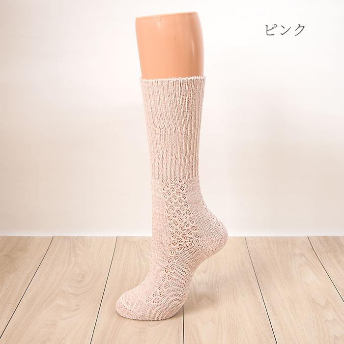 【日本製】 おやすみソックス(ロング丈)