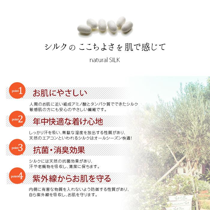日本製 シルクスポーツタオル 5色 100cm×21cm