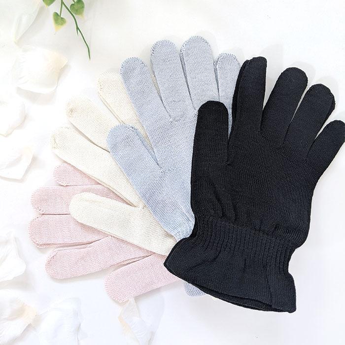 【日本製】シルク肌ケア手袋
