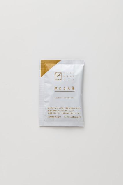 0.6飲める米糠(箱)