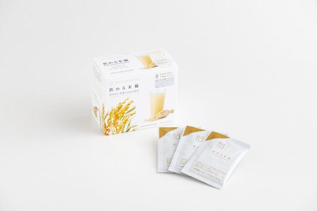 0.6飲める米糠定期購入10g×30パック【初回割引&シェイカー付き!】