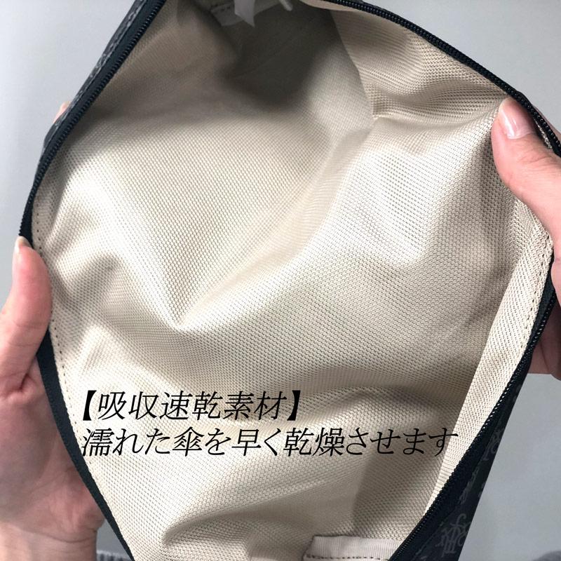 NV151 スマートケースアンブレラ