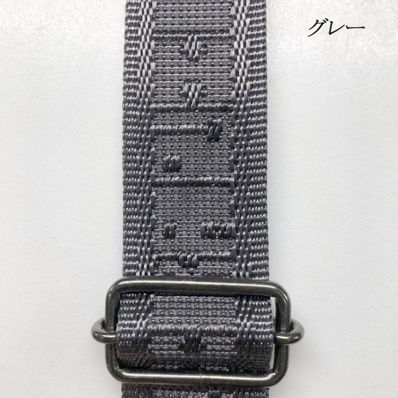 RaviRavi柄 ショルダー紐 30mm幅