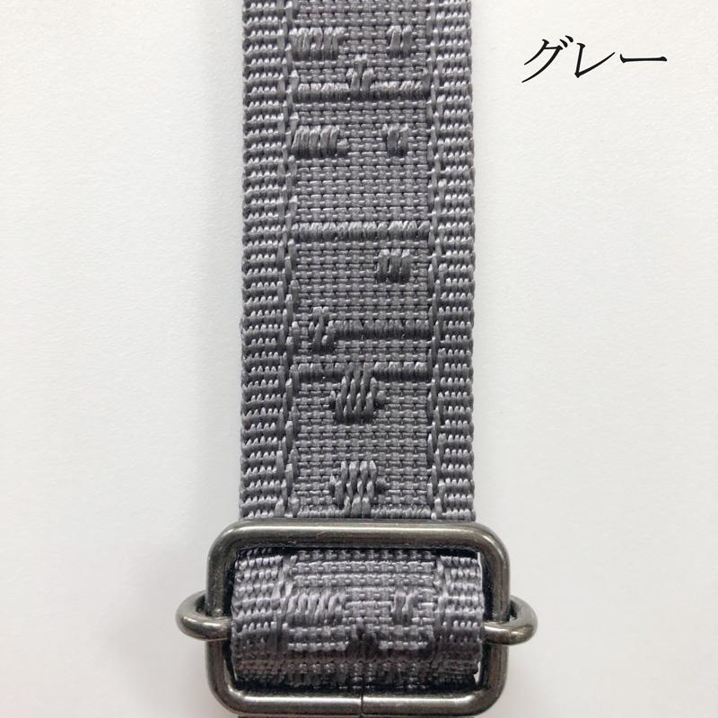 RaviRavi柄 ショルダー紐 25mm幅