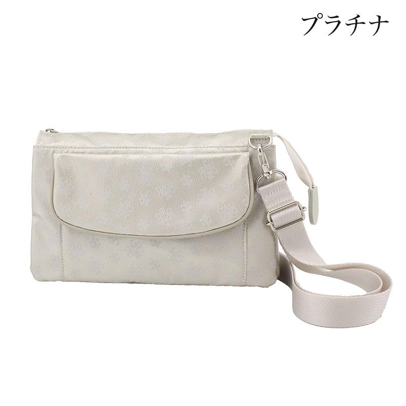 NV151 お財布ショルダー