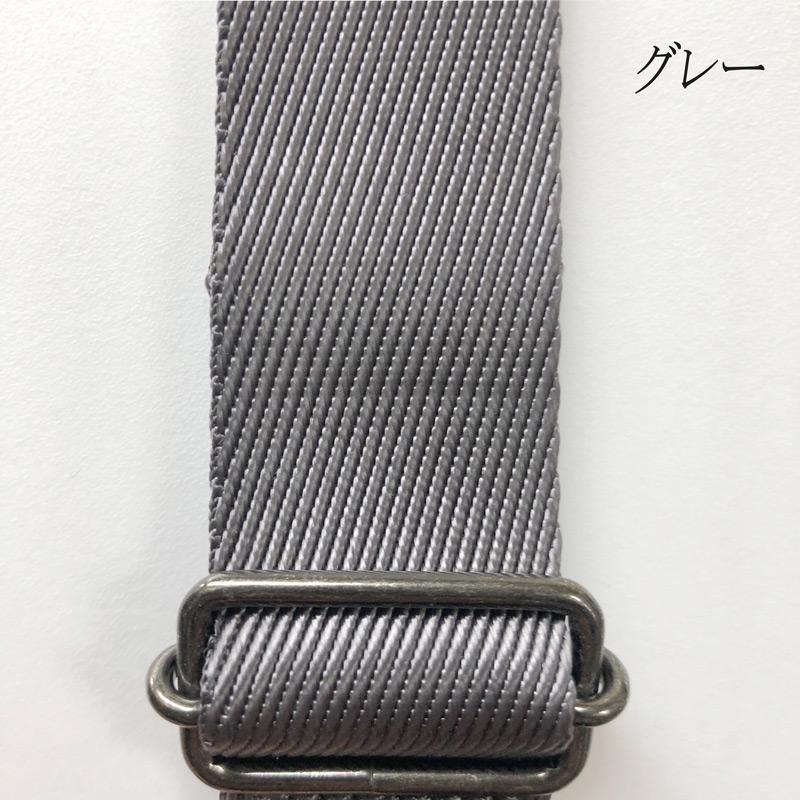短いショルダー紐 30mm幅(ウエストバッグにする為のショルダー紐)