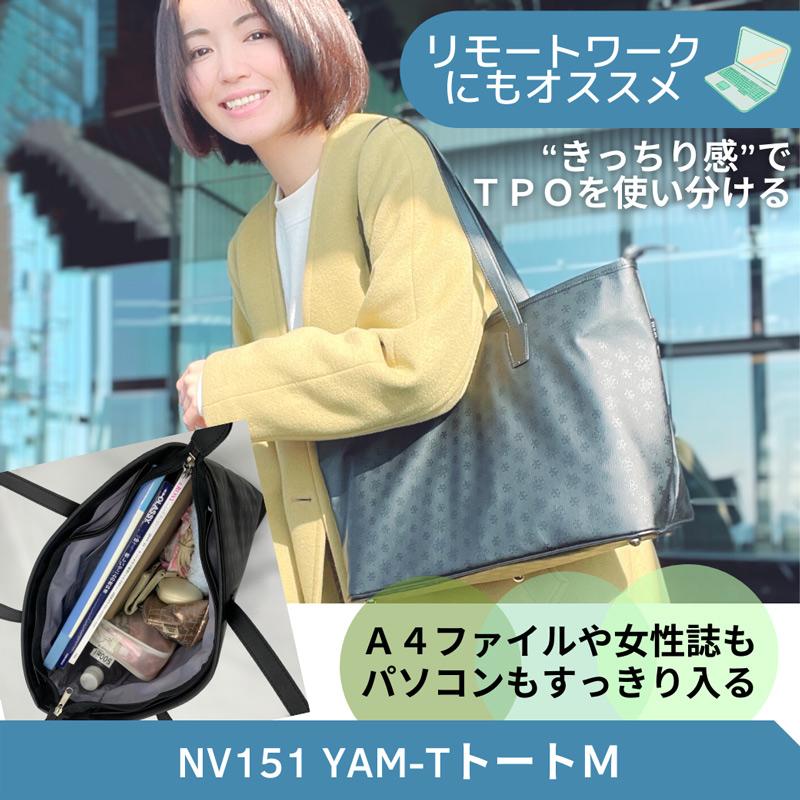 NV151 YAM-TトートM