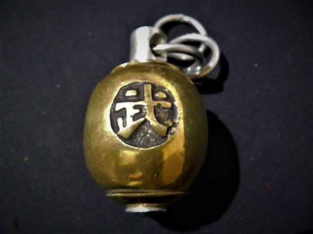流星錐(武) 伝統拳/少林拳/少林寺/護身用/暗器/軟器械