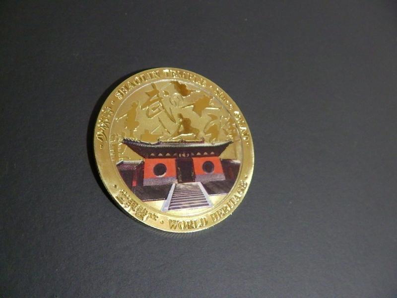 少林寺世界遺産記念金メダル 世界遺産/少林寺/金メダル/銀メダル/18金メッキ/
