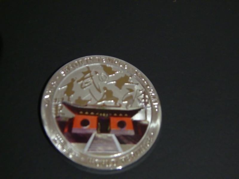 少林寺世界遺産記念銀メダル 世界遺産/少林寺/金メダル/銀メダル/純銀メッキ/