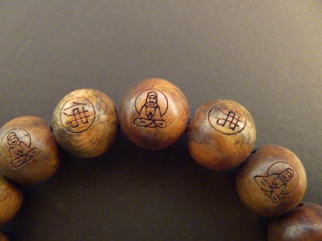数珠 手首/土産/木製/仏教/少林寺/緑木/木目