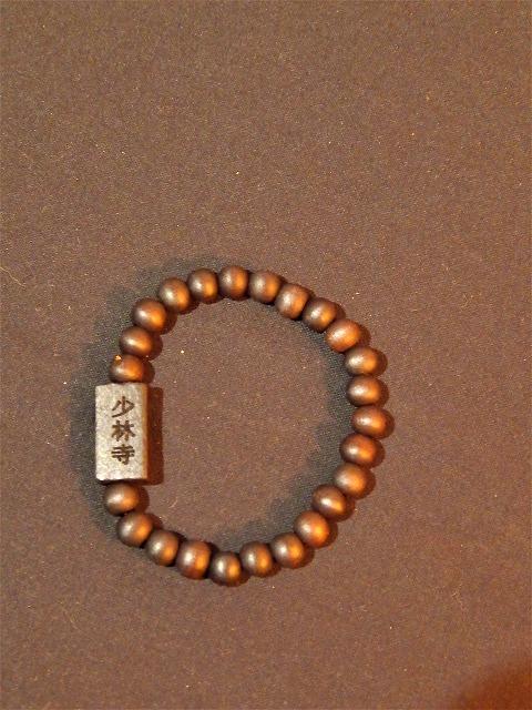 数珠 手首/土産/木製/仏教/少林寺/古銭