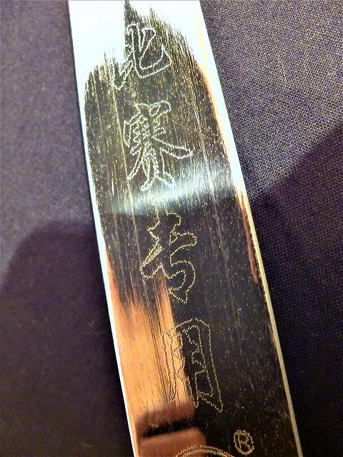 剣(中) 伝統拳/太極拳/演武用/良い音/少林寺/短器械