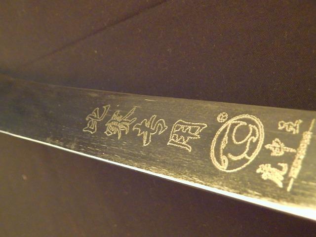 演武刀(中) 伝統拳/太極拳/演武用/良い音/少林寺/短器械