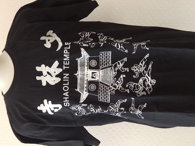 少林寺Tシャツ カンフー/少林寺/Tシャツ/練習用/大人用