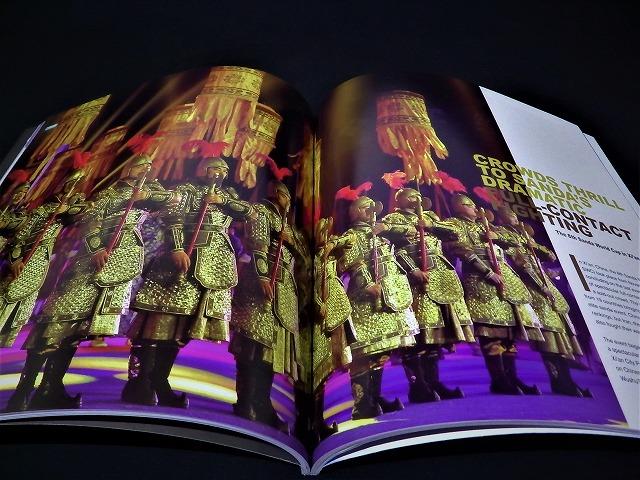 国際連盟写真集 写真/武術/中国/WUSHU/雑誌/散打