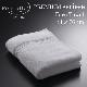 【ギフトBOX付き】Micro Cotton マイクロコットン PREMIUM プレミアム バスタオル・フェイスタオル SET