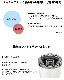 CORKCICLE コークシクル 16oz 470ml TUMBLER タンブラー