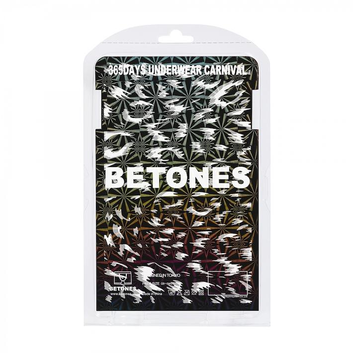 BETONES ビトーンズ ボクサーパンツ LEOPARD3 LE003 GREY / NAVY / PINK /  PURPLE Free